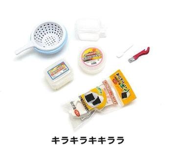 《New》ぷちサンプル/リーメント★【ザ・生活百科…ザ・キッチン】[未開封]