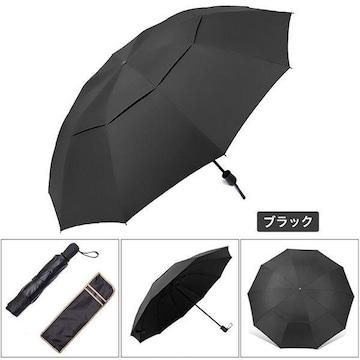 �溺 傘下直径 約125cm 大きな折りたたみ傘 BK