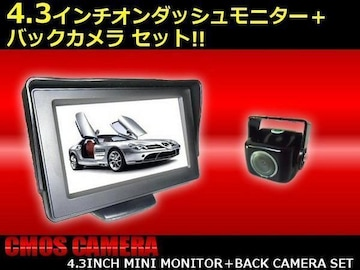 新型!ガイドライン付 4.3液晶モニター&バックカメラセット12V