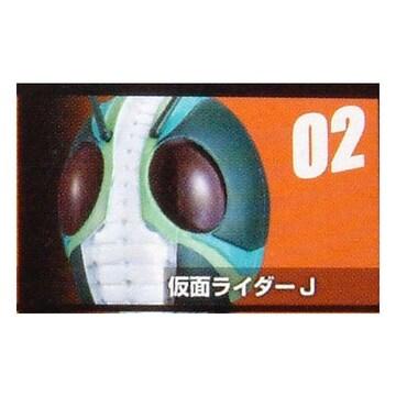 マスコレ 仮面ライダーマスクコレクション Vol.5 仮面ライダーJ (発光台座) フィギュア