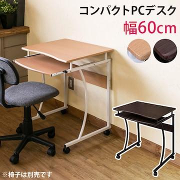 キッチンにも置ける コンパクトなパソコン・デスク NA/WAL
