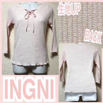 【新品/INGNI】胸元スピンドル7分袖リブニットプルオーバー