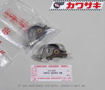 カワサキ 川崎 B8 B1 コンタクト・ポイント1個 絶版新品