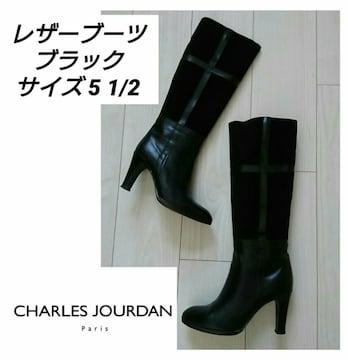 値下げ JOURDAN レザーブーツ ブラック 美品 サイズ22.5