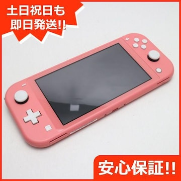 ●美品●Nintendo Switch Lite コーラル●