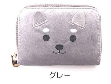 ♪M 可愛い柴犬デザイン ジャバラ式カードケース グレー