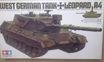 1/35 タミヤ 西ドイツ レオパルドA4戦車