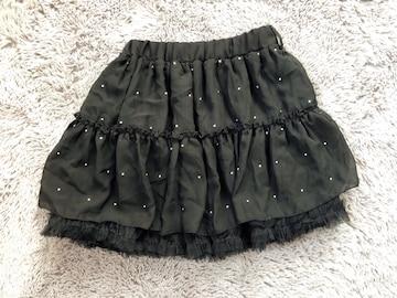 W.a.z.P.★スカート