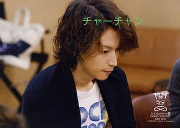 関ジャニ∞大倉忠義さんの写真★427