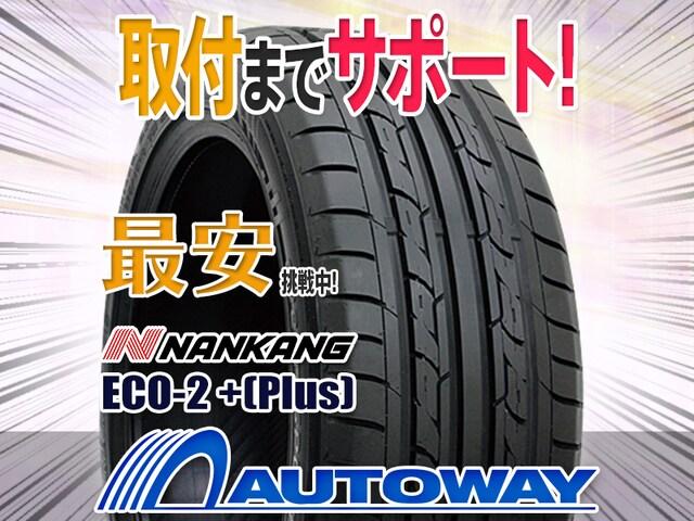 ナンカン ECO-2 +(Plus) 165/50R15インチ 4本 < 自動車/バイク
