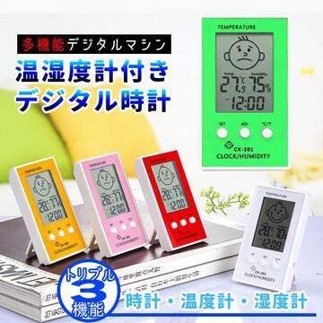 時計 壁掛け 目覚まし時計 デジタル時計 卓上 温湿度計