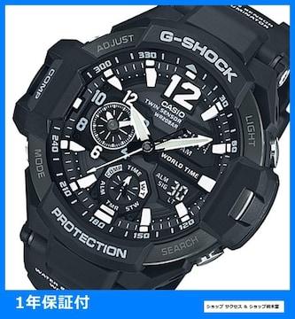 新品■カシオ Gショック腕時計 GA-1100-1AJF国内正規★即買い