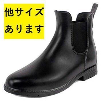 ★送料無料★ 長靴 レディース 23.5cm 他サイズ有