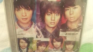 激安!超レア!☆Kis-MyーFt2/アイノビート☆初回限定盤A/CD+DVD☆美品!☆