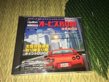 Option オービスROM2012年全国版