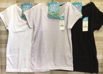 接触冷感&ひんやりクール&UVカット!フレンチ袖2枚組