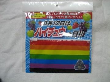 関ジャニ∞ オリジナル ケース ハイチュウ ポーチ 森永製菓 イオン