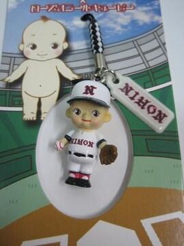 キューピー高校野球 球児ストラップ 新品【日本大学付属高校】