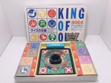 E171 BANDAI KING OF QUIZ 8064 クイズの王様 ボードゲーム