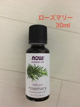 100% ローズマリー エッセンシャルオイル 30ml now 精油 アロマ