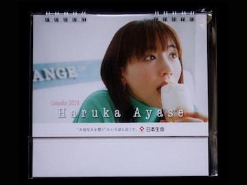 ☆綾瀬はるか卓上カレンダー2020