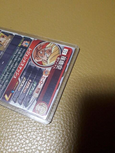 最新弾!SEC3 孫悟空 ビッグバンミッション7弾 < トレーディングカードの