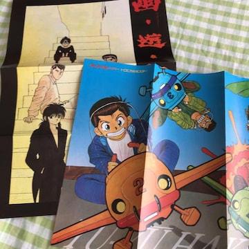 幽遊白書 ジャンプ 切り抜きポスター 90年代  冨樫 義博
