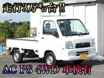 平成15年 サンバートラック 4WD MT AC PS車検R3年10月まで距離少