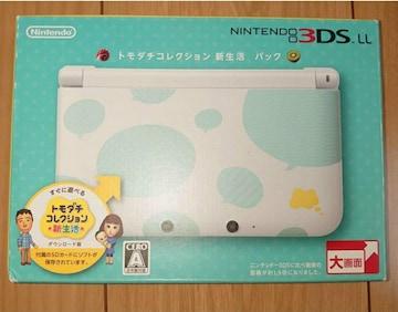 未使用 任天堂3DSLL ともだちコレクション新生活パック