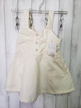 新品★ジャンパースカート★80�a★白★タグ付き