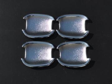 クロームメッキドアハンドルカバー皿 シボレー・ソニック KT300
