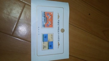 昭和天皇陛下御在位六十年記念切手 令和 天皇陛下 未使用 皇室