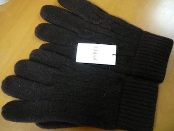 Chloeクロエオム カシミヤ100%ニット手袋ブラウン縄編み柄