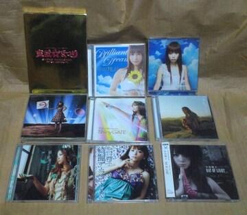 中川翔子 DVD 付きCD 8枚とDVD