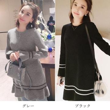 シンプルデザイン ミニワンピース ニットワンピ ミニ フレアースカート グレー/ブラック