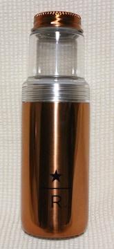 スターバックス リザーブ セパレートボトル カッパー 473ml