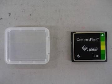 TDK 1GB CFカード コンパクトフラッシュメモリー 工業用 産業用