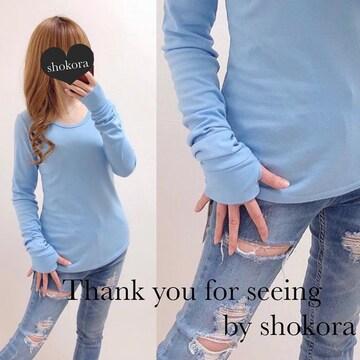 指穴 ロングスリーブ Tシャツ ブルー