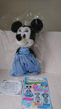 懸賞当選☆2016年オリジナル♪ミニーマウスドール非売品