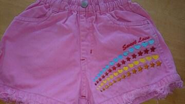 女の子 半ズボン サイズ100 送料無料