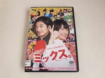 中古DVD ミックス 新垣結衣 瑛太 レンタル品