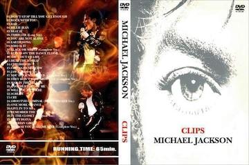 MICHAEL JACKSON CLIPS マイケルジャクソン プロモ集 PVMV
