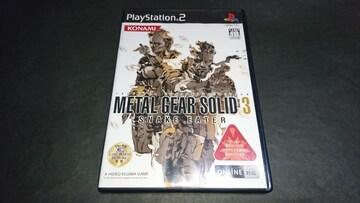 PS2 メタルギアソリッド3 SNAKE EATER