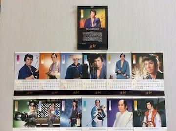 『杉良太郎'82卓上カレンダー』!