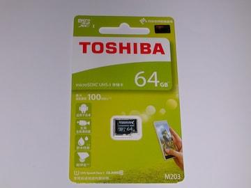東芝 microSDXC 64GB 100MB/s 新品 送料無料