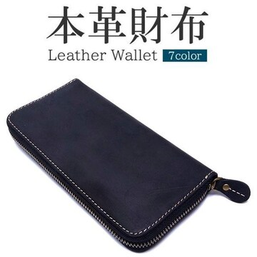 ♪M 機能性バッチリ 滑らかな質感 本革製長財布 レザーウォレット BK