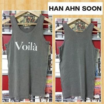 購入20000円 HAN AHN SOON ハンアンスン ヴィンテージ加工 タンクトップ S