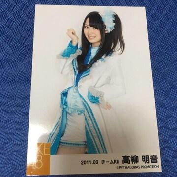 SKE48 高柳明音 2011.03 生写真 AKB48