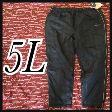 5L・エンボス・裏フリースパンツ新品/MC912-102