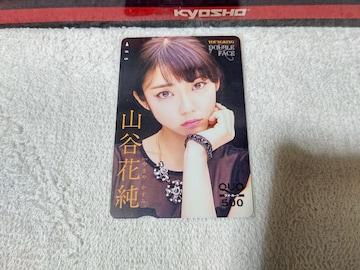 クオカ500 山谷花純 '15/12#23 ヤングキング 未使用 モモニンジャー